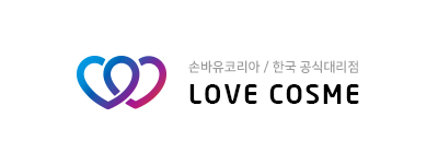러브코스메 - Special Care for Beauty